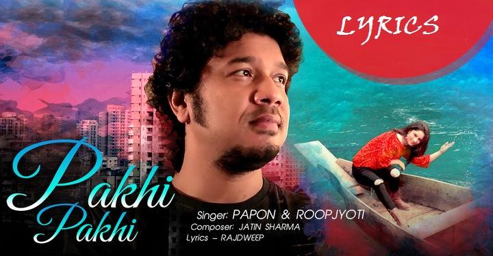 Pakhi Pakhi - Papon
