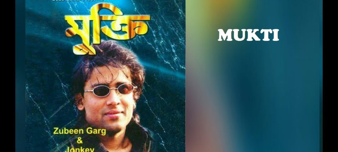 Oondho Aakash - Mukti- Zubeen Garg