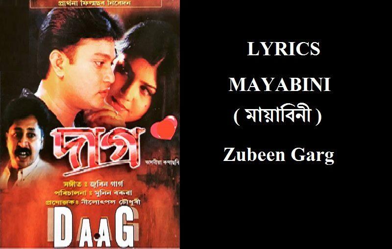 Mayabini (মায়াবিনী) - Zubeen Garg- Daag